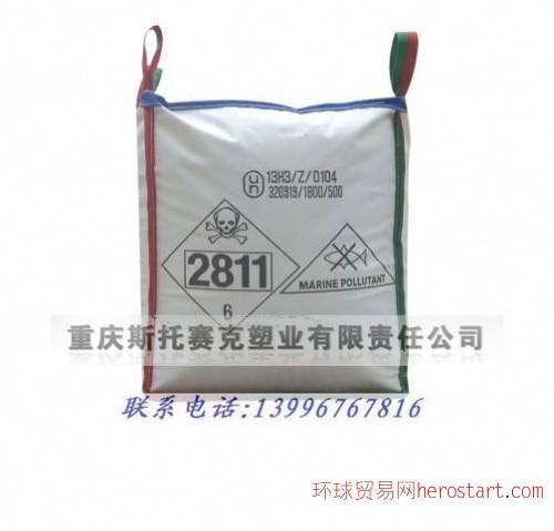专业供应UN袋(危包袋)