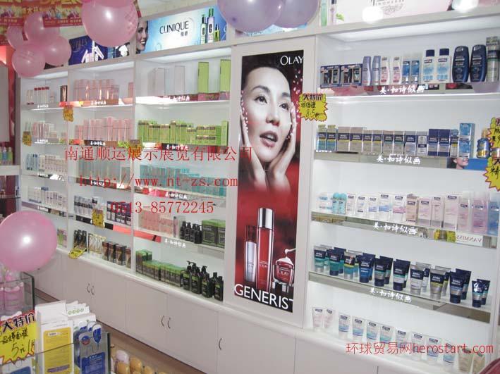 南通化妆品展柜 泰州化妆品柜台