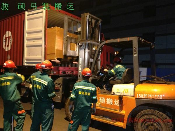 专业的货柜装卸,工厂搬迁(搬厂)