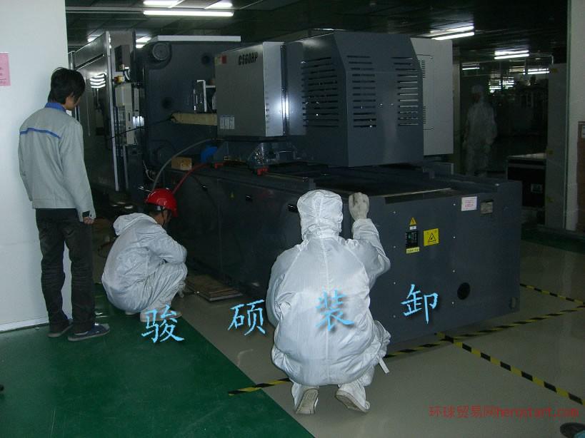 重庆骏硕搬运提供专业货柜集装箱装车卸车 设备吊装 安装到位