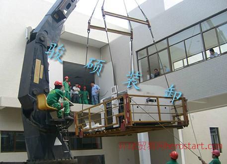重庆骏硕提供大型设备吊装工程