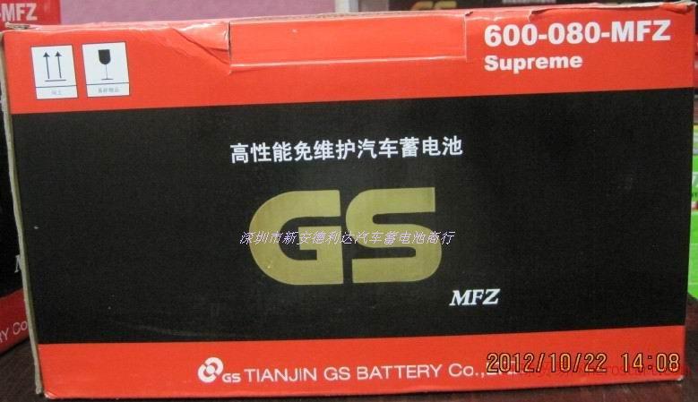 深圳统一电池风行景逸专用蓄电池GS65D26R