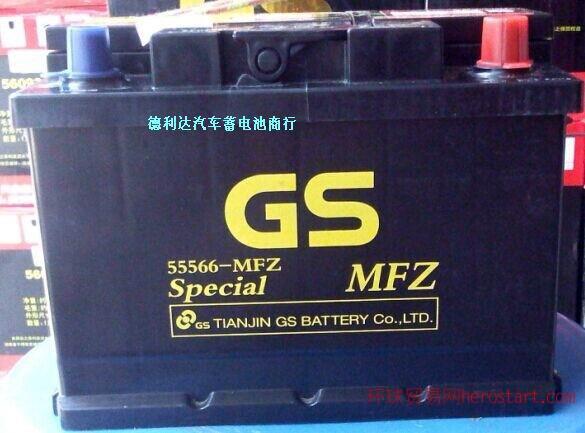 莲花竞速汽车专用蓄电池