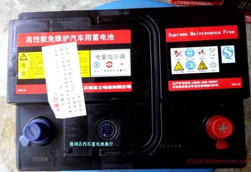 华普海峰汽车专用蓄电电池