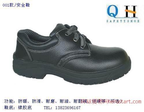 001黑底防护鞋