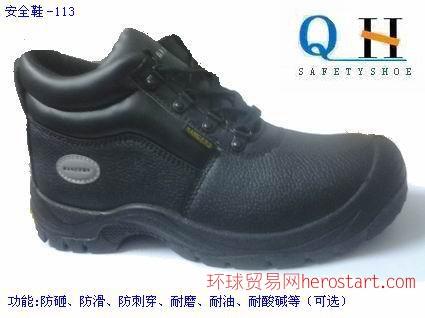 sh-113中邦防护鞋