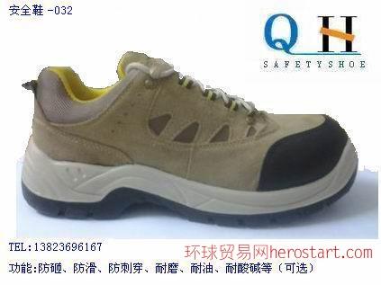 休闲工作防护鞋
