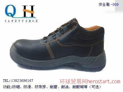 sh-009中邦防护鞋