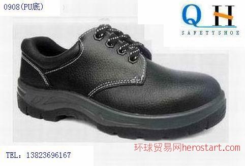 0908安全鞋