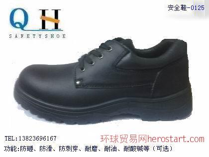 sh-0125防护鞋