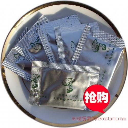 灵芝孢子粉的功效和作用 破壁孢子粉的厂家