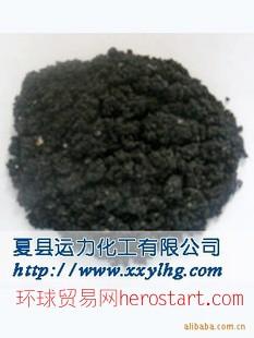 液体醋酸铬 其它 羧酸 50(%)