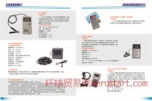 发动机转速表、油耗仪、扭矩仪,烟度计,尾气分析仪、灯光仪