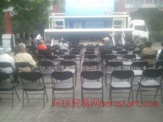北京出租折叠椅