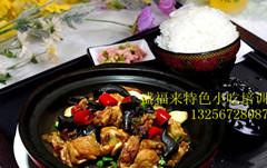 河北邢台市正宗黄焖鸡米饭到哪里去培训