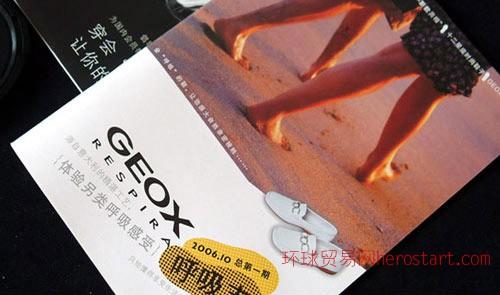 深圳画册设计,企业宣传册设计印刷制作