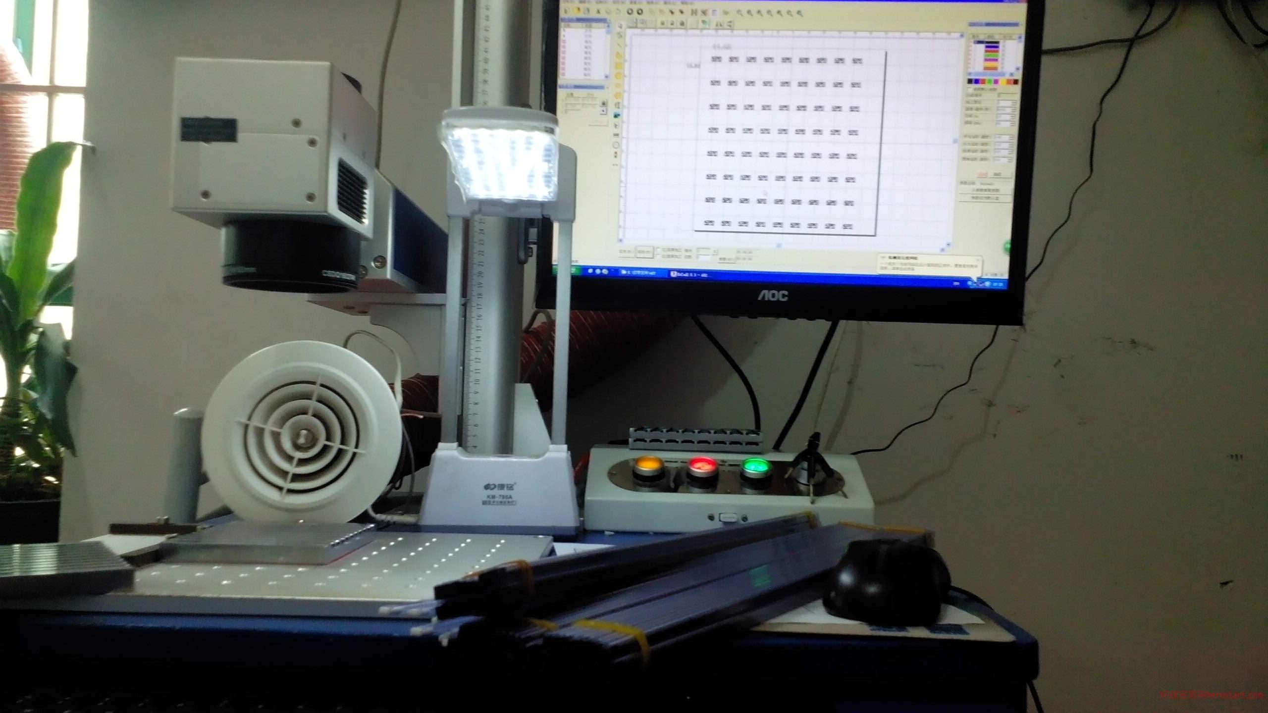 电子芯片刻字IC激光打字芯片激光印字IC激光打标