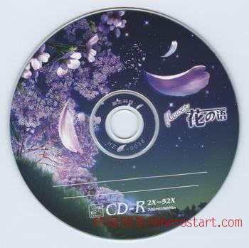 光盘印刷,光盘数码印刷,光盘封面印刷,佛山金旺角光盘印刷