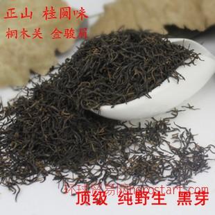 福建武夷山桐木关金骏眉红茶高山原生态野生茶