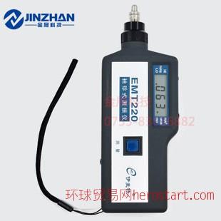伊麦特测振仪 EMT220AL振动测试仪 便携式低频率振动检测仪