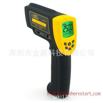 2500度高温冶炼专用红外测温仪希玛AR922+记录型工业红外测温仪