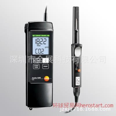 台湾路昌LUTRON PM-9701差压表 高精度数显压力计