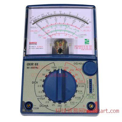 台湾得益DE-360TRN万用表 指针万用表 手持模拟万能表