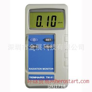 台湾群特CENTER-305温度记录仪 K型热电偶测温仪 16000组数据存储