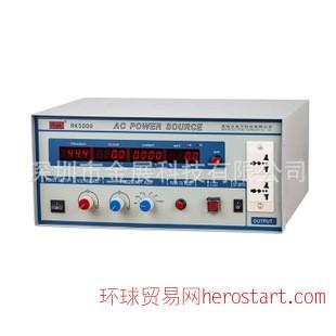 美瑞克RK5000变频电源  交流开关电源 大功率变频电源