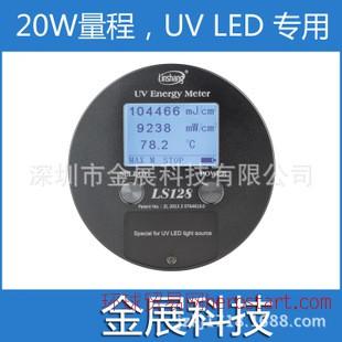 台湾衡欣AZ88598温度记录仪 多路温度测试仪 SD卡型 4路温度表