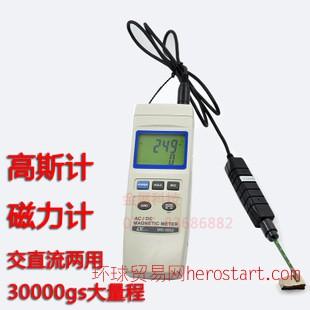 现仙台湾LUTRON路昌MG-3002磁力计 磁性材料磁性强度测试