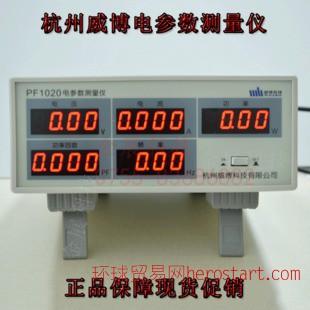 台湾泰仕TES-1317白金电阻温度表 PT100热电阻测温仪