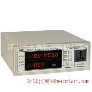 单相数字功率计 美瑞克RF9901电参数测量仪
