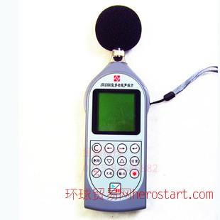 噪音计校准仪 台湾群特CENTER-326噪音源 94/114db标准声源