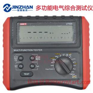 木材水分仪 标智GM620木材湿度计 长探针水分测量仪