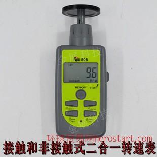 美国TPI505转速表 光电及接触二合一转速测量仪