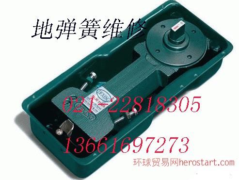 上海玻璃门锁维修安装更换 玻璃门地弹簧安装