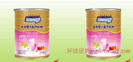 深港专线 专业奶粉,母婴用品进出口包税货运代理