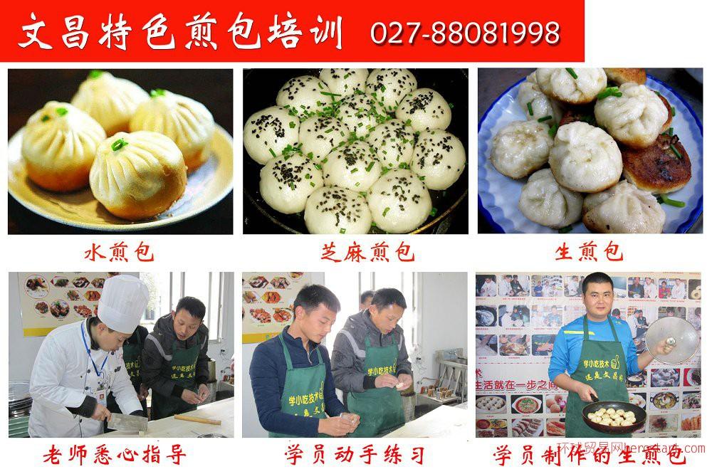 武汉文昌电工学校低压维修电工培训信誉保证