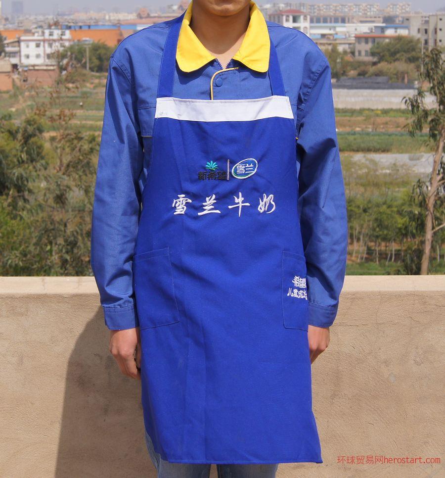 厨房三宝 围裙定做 餐饮围裙 涤棉围裙