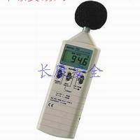 东莞噪音检测仪|劳保用品|劳保鞋