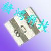 陶瓷晶振,贴片陶瓷谐振器,国产晶振