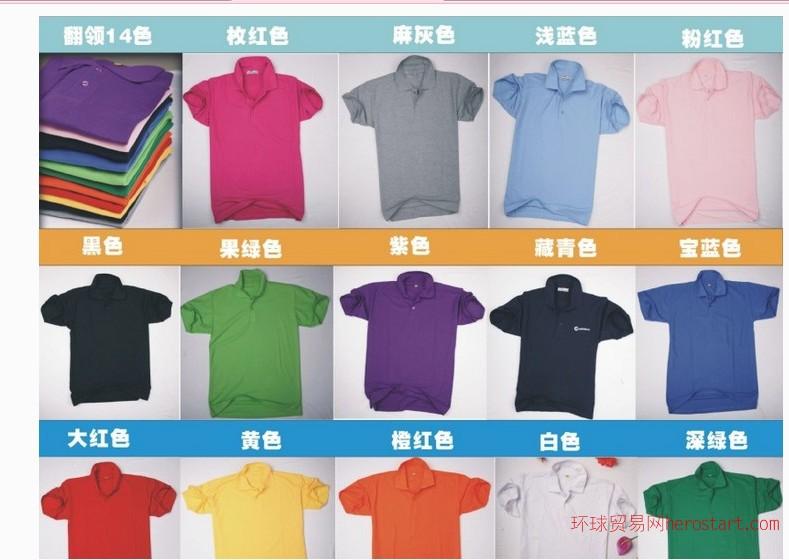 江阴订做广告衫体恤衫文化衫