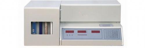 碳氢在线分析仪