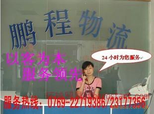 提供东莞危险品运输公司,东莞到镇江危险品物流货运公司