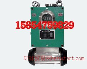 自救器呼吸器专用高效二氧化碳吸收剂