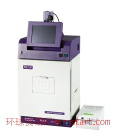 BioDoc- It Imaging System美国UVP