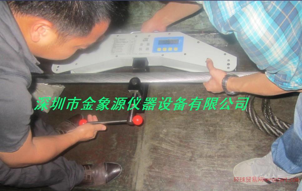 绳索拉力测量仪