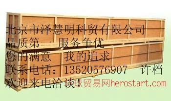 北京包装箱专业生产厂家