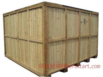 包装箱厂家